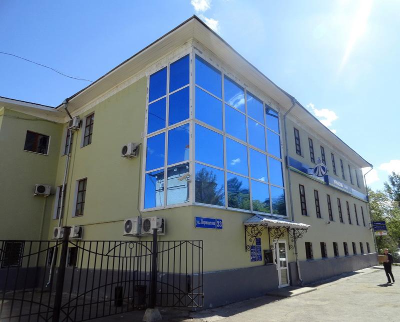 Отделение банка «Уралсиб»